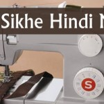 Silai Sikhe Hindi Me Full Course Video – Collection of Sewing Tutorial for Beginners