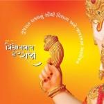 Trikon Baug Ka Raja Rajkot – Ganpati Mahotsav 2018 Festival Celebration at Trikon Baug