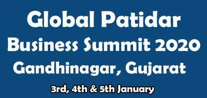 Global Patidar Business Summit 2020 in Gandhinagar at Helipad Exhibition Ground