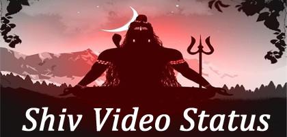 Shiv Video Status - Shiv Bhajan Video Status Download App